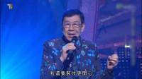 胡枫修哥演唱《千枝针刺在心》,原唱林子祥,好听