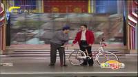 小品《打气儿》,黄宏给自行车打气,没想到把