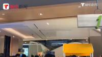 惊险!上海一商场天花板漏水时,突然脱落坍塌