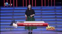 年轻女导演多才多艺,贯口表演折服涂磊:就喜欢和你这样的人合作