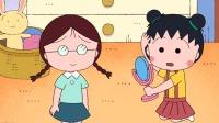 樱桃小丸子 第二季 1212 国语预告 小丸子想体验优雅的感觉和物品传达的讯息