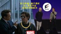 D23正式官宣:荷兰弟离开漫威,加入索尼宇宙继续饰演蜘蛛侠!