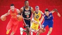 【数读NBA】男篮世界杯开战在即,这些纪录你知道吗?