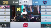2019LPL夏季赛季后赛_RNG vs LNG_3_DAY4