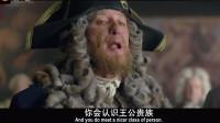 加勒比海盗:巴博萨堕落了,一个海盗居然为钱势投靠皇家,可耻