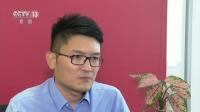 香港教育界人士:通识教育存问题