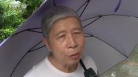 香港警方及民众严厉谴责暴力行径