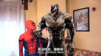 """蜘蛛侠从""""英雄归来""""变成""""无家可归"""",毒液收留他"""