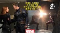 美国队长黑寡妇格斗技能了得,为何却说钢铁侠才是漫威体术第一?