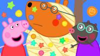 真奇怪!小猪佩奇为何打电话给棕熊医生呢?如何2分钟学4种色彩英语?儿童早教益智画画游戏玩具
