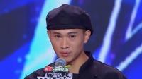 片鸭师钢管舞表演看呆众人,未曾受过专业训练舞蹈获好评 中国达人秀 20190825