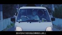 几分钟看完一部日本电影《不要嘲笑我们的性》
