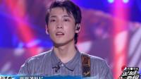 《这就是原创》百变歌手闫泽欢,原创四强高光时刻纵贯线