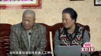 小品:王小利这次麻烦了,救宋小宝老婆时被网