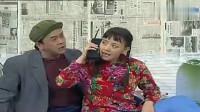 """小品《回家》,宋丹丹骑黄宏脖子上""""骂""""黄宏"""