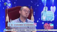 21岁漂亮女孩上着学就领证,当曝光同居生活,涂磊:你咎由自取!