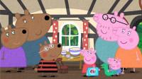 儿童益智拼图:佩奇小猪一家和小熊一家在一起吃饭