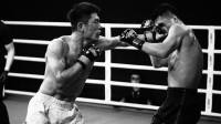ONE中国寻英之旅:潘家运vs付庆南