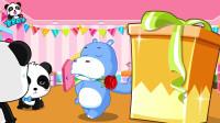 《宝宝巴士奇妙的节日》妙妙的生日 熊猫奇奇送给妙妙一个草莓包