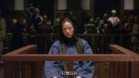 [电影]《川岛芳子》梅艳芳/刘德华/谢贤(1990)