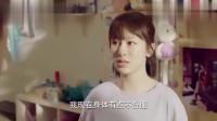 亲爱的热爱的:郑辉闯进女生宿舍表白佟年,吓着佟年了!