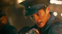 建军大业:刘昊然这段演技炸裂,场面精彩,绝对值得一看!