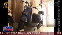 柳州:消防人员进行大检查,市场小区的安全隐患存在重大问题