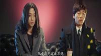 报告老板:我叫王大锤,我的女友可能是个傻子,爆笑