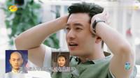 中餐廳3:楊紫徹底惹怒黃曉明,簡直要氣炸了,王俊凱看著不說話!