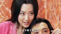 隋唐演义:最毒妇人心,萧美娘怂恿杨广给皇上下毒,杨广:我喜欢聪明的女人