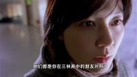 鬼友:女孩在暗室里被杀,浑身没有伤口,看起来特别像溺水身亡