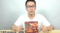 TF—圣贤的变形金刚玩具499,52toys万能匣MB-07钢铁侠