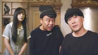 陈翔六点半:两笨贼误闯高科技家庭,被困高科技设备动弹不得!
