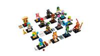 LEGO乐高积木玩具抽抽乐系列71025人仔第19季套装速拼