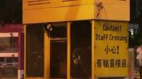 香港特区政府及警方严厉谴责暴力行为升级