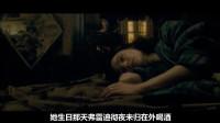 三分钟看完爱情电影《蔚蓝深海》已婚美女飞蛾扑火般的爱恋故事