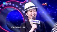 贾玲 白凯南助阵潘阳 共同演绎潘长江经典小品《过河》