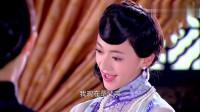 烽火佳人:佟毓婉回娘家, 竟发现蛇蝎美人已经登堂入室, 瞬间炸毛