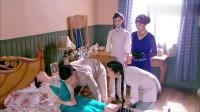 烽火佳人:佟毓婉怀孕晕倒, 医生却被蛇蝎美人买通, 又该出事了啊