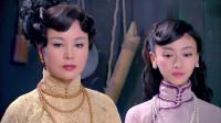 烽火佳人:佟毓婉带药回去, 竟被婆婆质问, 蛇蝎美人渔翁得利啊!