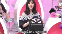 女人我最大:刘真老师一拿出这个包,老师直呼:这个超有名的!