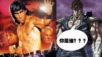 毁童年的真人版北斗神拳,美国又毁了一部日本动漫