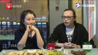 """羡慕日本的居酒屋?杭州也有啦!还有一样美食太""""臭了"""",不容错过!"""