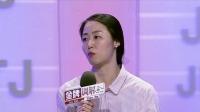 张丹丹:没必要一味顺从父母,过好日子才是关键