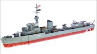 LEGO乐高积木玩具Cobi系列3080战舰世界Blyskawica套装速拼