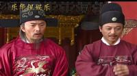吕昶找名妓被抓,刘伯温找皇上求情,却被杨宪和朱元璋打脸