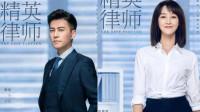 《小欢喜》后又一重量级电视剧将播,靳东雷佳音袁泉重聚