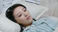 日本义父侮辱了自己义女,怎料她竟如此绝望狠毒,要求医生做这事