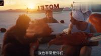 失落的大陆:男子们饿得躺在沙滩上,远处突然来了一只巨型螃蟹