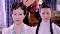 烽火佳人:佟毓婉想感化蛇蝎美人, 却把弱点送到对方手上, 猪队友